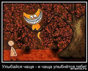 http://branto.ru/AA/Demo/07.jpg