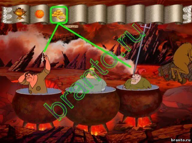 Подсказка К Игре Три Богатыря И Шамаханская Царица
