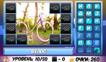 GraBLOX Puzzle Game Для Android cкачать …