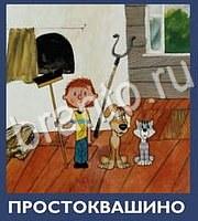 Ответы на игру Угадай мультфильм детства Уровень 7