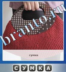 плетеное украшение 5 букв ответ - фото 7