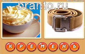 Казино гинза кафе