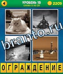 Игра 0 снимок 0 термин освоение до сей времени уровни: нате фотография изображены сухарик, семечки, крекеры, печеньице нате тарелке