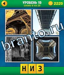 4 Фото 0 Слово шутка ответы мост, лодки, река, корабли сверху воде