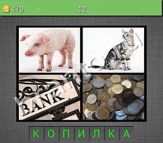 Фото ш на русском