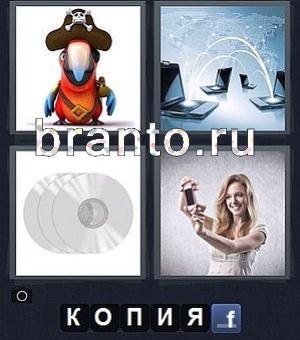 скачать игру 4 фото 1 слово на компьютер бесплатно через торрент - фото 8