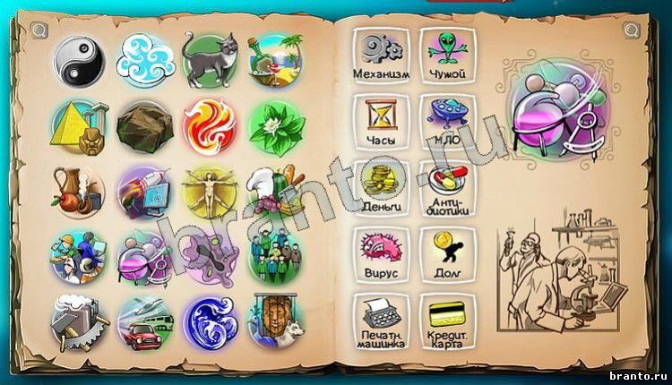Как сделать книгу в doodle god алхимия