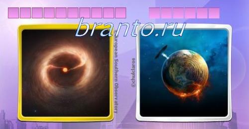 Антоним двух негров и двух планет