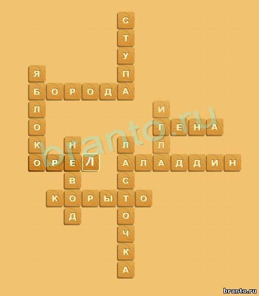 собака айболита 4 буквы - фото 5