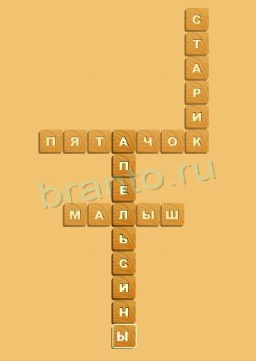 КОМПРЕССИОННОЕ математика 9 букв последняя ь ткань задействует
