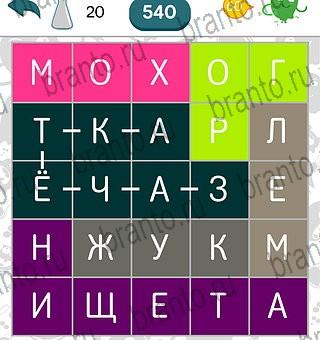 Поиск Слов - Игра 7.0 Загрузить APK для Android  …