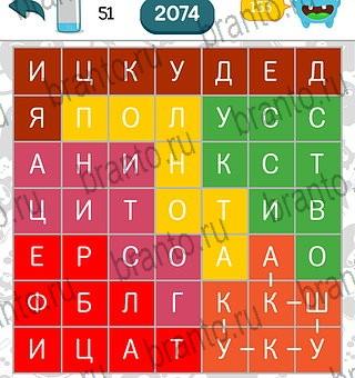 скачать игру на андроид найди слова на русском - фото 5