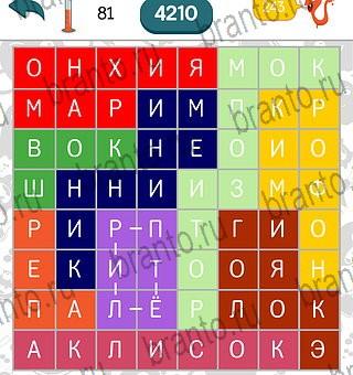 Скачать Игру Филворды На Андроид Бесплатно На Телефон - фото 6