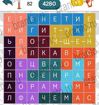 Скачать Игру Филворды На Андроид Бесплатно На Телефон - фото 11