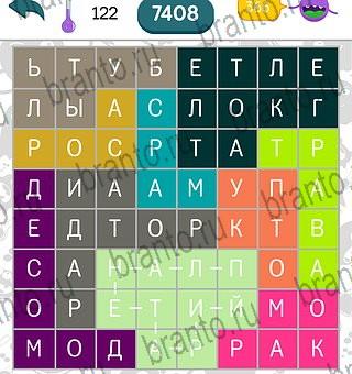 Скачать Игру Филворды На Андроид Бесплатно На Телефон - фото 8