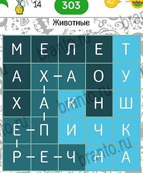 Инструкция от мобильного телефона лг кф240