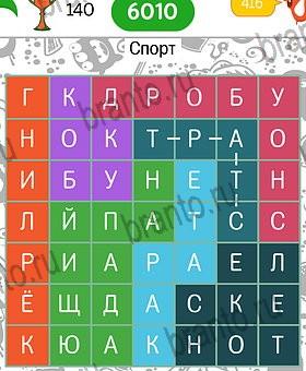 Семеновский пруд новокуйбышевск
