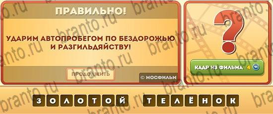 Игры отгадать слово по картинкам играть онлайн бесплатно