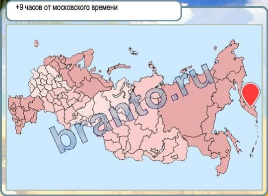 Горячо-Холодно игра в Одноклассниках ответы: эпизод 4 уровни 91-119