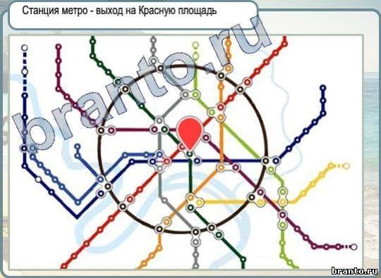 выход на красноватую площадь метро