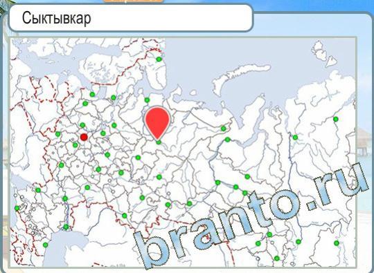 Карта Сыктывкара с улицами на спутниковой карте онлайн