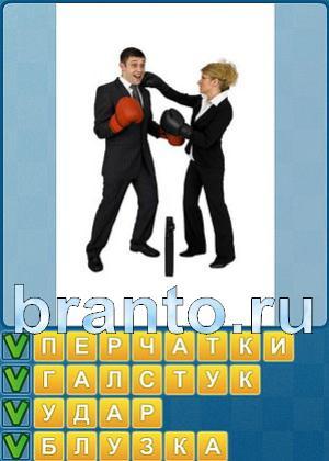 игры онлайн найди слово на русском