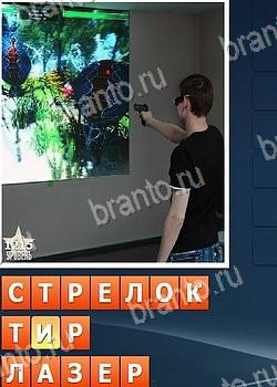 2 фотки 1 слово играть онлайн!