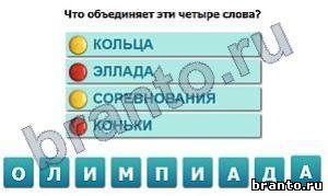 эллада 2 игра
