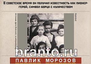 директор из гастрономов крупнейших москвы торговый Советский деятель