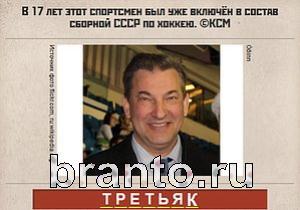 Вспомни СССР ответы: уровень 280