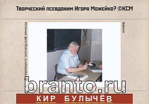 Вспомни СССР ответы: уровень 292