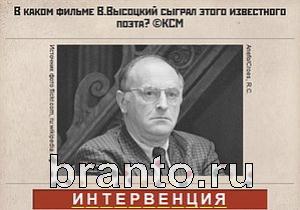 Вспомни СССР ответы: уровень 297