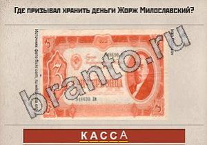 Первая Советская музыкальная Комедия