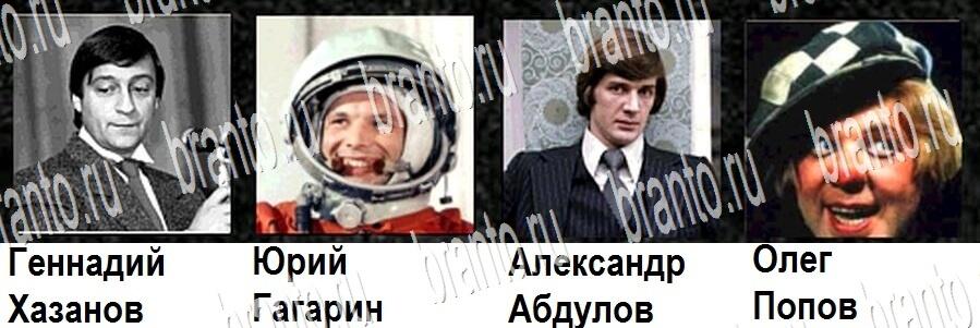 Игры на телефон андроид список Логотипы СССР-3