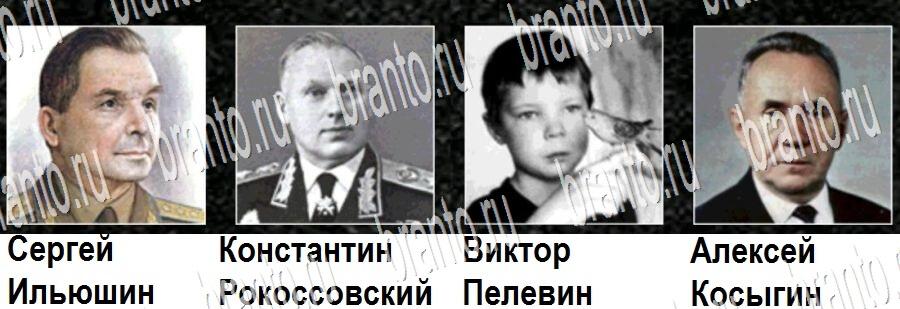 Игры на 4 человека на андроид Логотипы СССР-3