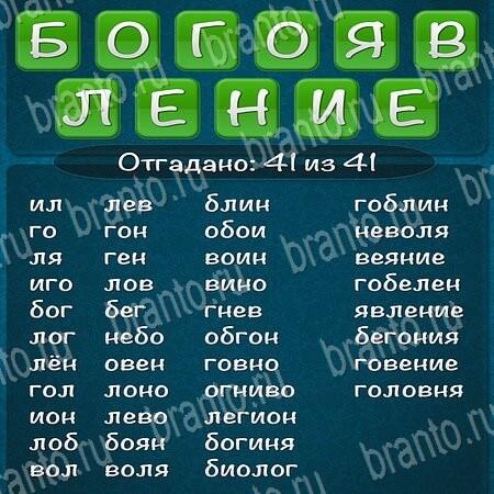 Футбол чемпионат россия фнл календарь