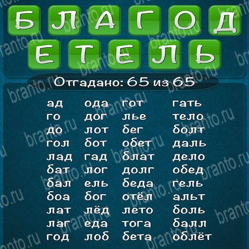 фотография 9 на 12 текст песни