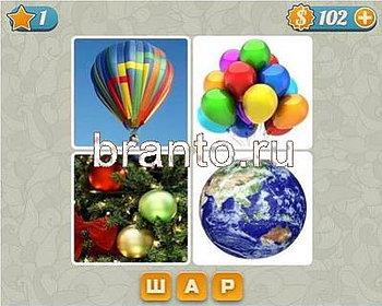 4 фотки 1 слово Официальный сайт