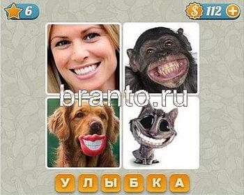 Ответы из игры угадай слово по 4 картинкам ответы на все уровни 1