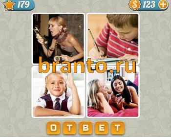 Игра 4 картинки одно слово ответы 40 уровень
