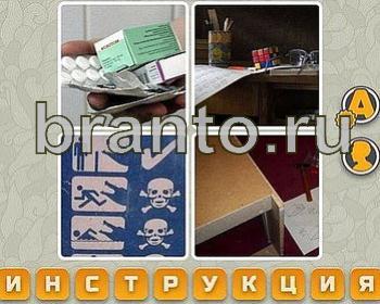 Игры угадывать слова по картинкам на русском