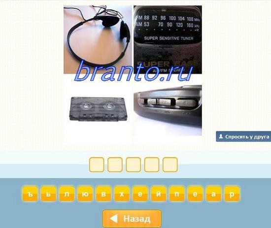 Портал игр прохождение игр в алфавитном порядке буква У