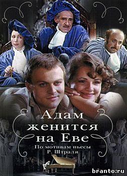 Подсказки на игру Любимое Советское кино - все ответы на фильм Вечера на хуторе близ Диканьки
