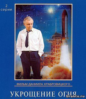 Ответы на игру любимое советское кино