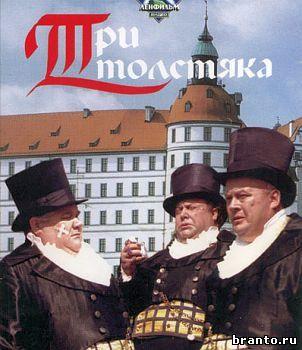 Кабмин создал три правительственных комитета - Цензор.НЕТ 9581