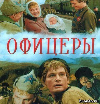 Любимое советское кино - все ответы на игру: фильм Стрелы Робин Гуда