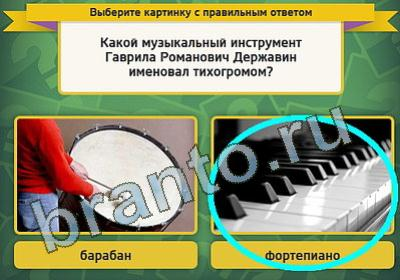 Игра Выбирайка Скачать На Андроид - фото 11