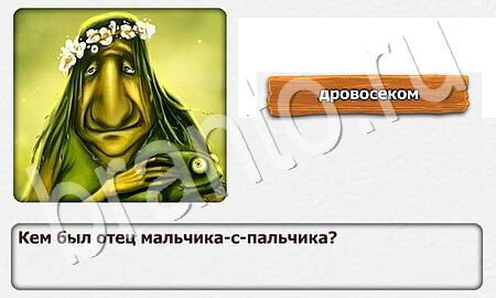 Игра Тетрис for Android Free Download - 9Apps