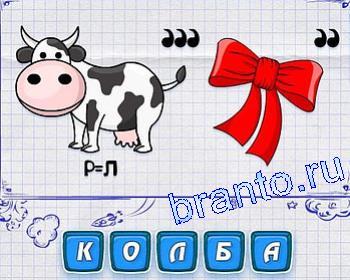 корова и бант