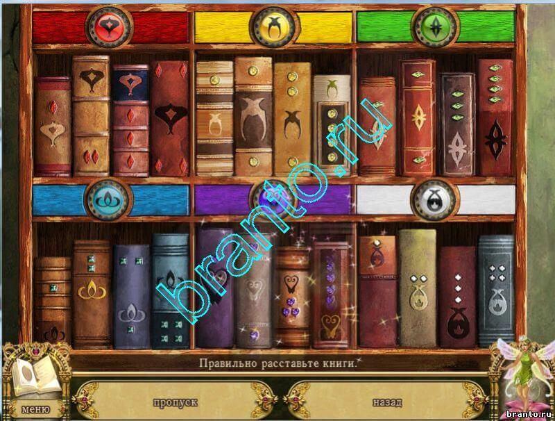 Игры 146